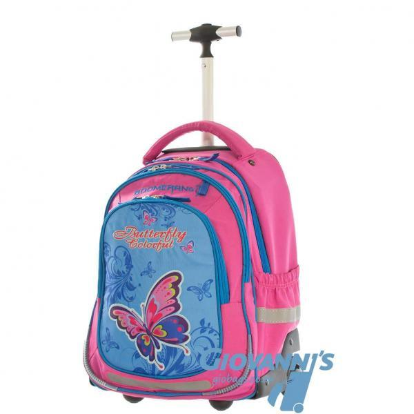 Boomerang Butterfly Rolling Back Pack